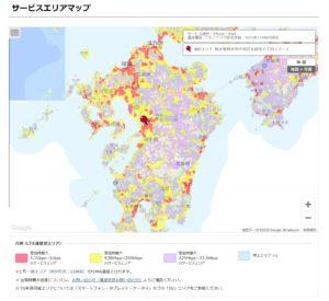 docomoのサービスエリアマップ